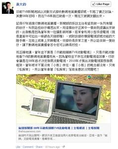 Wong fb tvreport