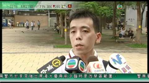 2011 - 08 -27 互動新聞台(83台) 有關反對內地孕婦來港產子集會報導