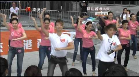 Gangnam Style - 仆你個街亞視黎既!