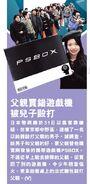 Psbox
