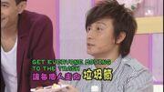 TVBOXNOW 美女廚房 II CH06 2-(061138)02-42-00-