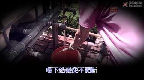 【膠登音樂台】《飲水思鉛》(原曲:《誰又欠了誰》,徐小鳳)