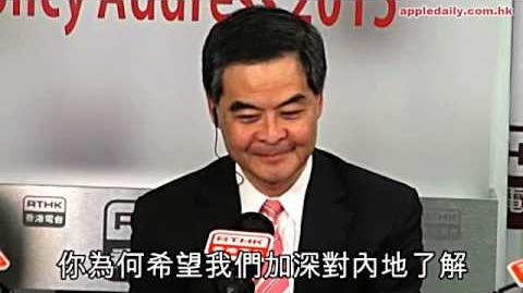外籍家長狠批梁振英:We are not interested in your mainland!