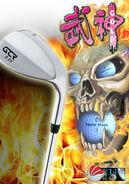 武神Golf 14