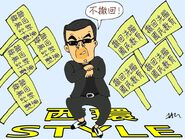 CY style