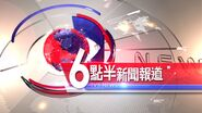 TVB News At 630 2014