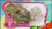 TVBOXNOW 美女廚房 II CH06 2-(028537)02-33-20-