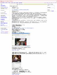 20070831 XangaUTFA1