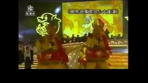 膠登音樂台 亞洲電視收山主題曲~死氣洋洋 (原曲:喜氣洋洋 主唱:徐小鳳) 主唱:樹熊 x 花膠那