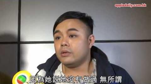 龍小菌涉偷菜 經理人:唔記得畀錢人之常情
