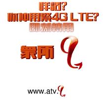 ATV9G1