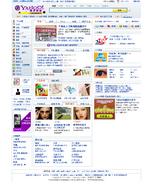 Yahoohk2011