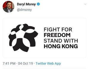 逃犯條例 DarylMorey tweet