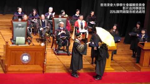 陳新滋見黃傘 拒頒畢業證書