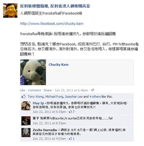 Chucky Kam Facebook