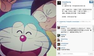 Screenshot-instagram com 2015-01-02 18-32-35