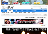 Aviary 2000fun-com Picture 1
