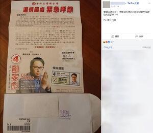 Billtang postage