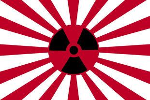 Japanese-war-flag