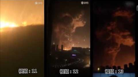 超級震撼!天津大爆炸多角度視頻還原恐怖場景