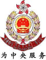 Police 2ndcpb
