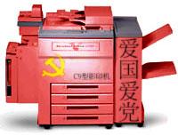 C9photocopier
