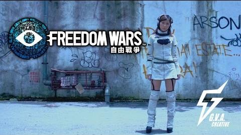 Freedom Wars 自由戰爭