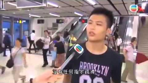 號外無綫新聞小花周嘉儀訪問劉馬車Carrighe!!!
