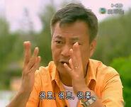 Liu shampoo 10