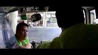 【完整足本5分鐘】你有咩問題|我無問題|你咩問題呀|我泰國人|九巴|巴士-1