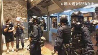 歡迎Backup CC Subtitles 香港警察「速龍小隊」精彩表現 protest anti-extradition Highlight of Hong Kong Police-1