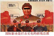 DoraPic - 網民膠蛋作品「文化大革命」