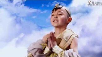 【膠登音樂台】《腰斬的馬騮》(原曲:《開心的馬騮》,劉德華)-1