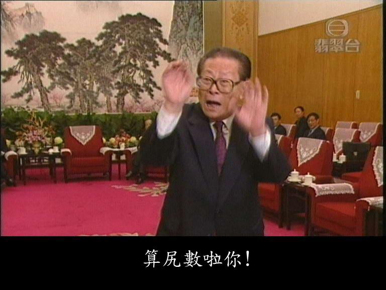 https://vignette.wikia.nocookie.net/evchk/images/d/db/Jiangyoushutup.jpg/revision/latest?cb=20071122140305