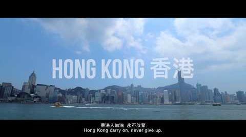 HONG KONG 2019, SUMMER