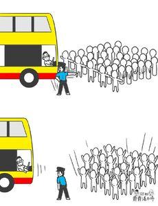 Jiejie citybusdriver