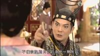 TVBOXNOW 宮心計 CH15-(043061)15-03-00-