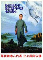 Donald tsang representative