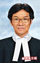 裁判官郭偉健