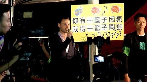 "Kashy Keegan sings ""This is my dream"" LIVE at HKTV rally outside of HK gov HQ"