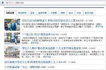 Yahoo news hp2013