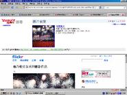 Yahoo search 文革 tw2