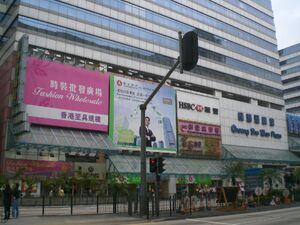 HK Cheung Sha Wan Road Cheung Sha Wan Plaza HSBC n Restaurants