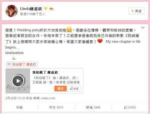Lindachungwedding3