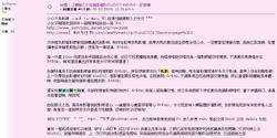 20091230 ModelComplaint