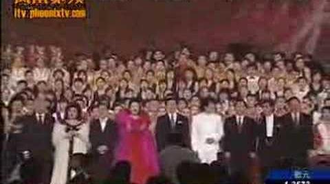 胡錦濤與劉德華握手對話惡搞