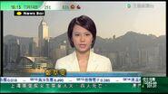 News Bar 1