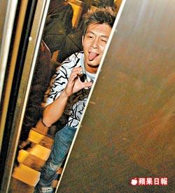 Edison chen happy