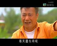 Liu shampoo 21