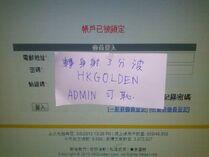 HKG20130613bam